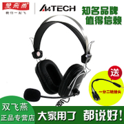 Shuangfeiyan HS-50 gaming headset headset with large ear microphone wire double plug
