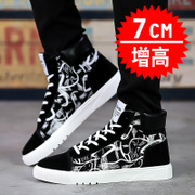 Autumn and winter men's shoes shoes for men 8CM Korean sports shoes 6CM shoes and cotton shoes men's shoes