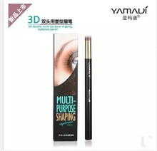 Yamadi 9103 new 3D double plastic pencil eyebrow pencil with waterproof and sweat not dizzydo nhe8673a