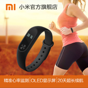 Millet Bracelet 2 Smart Bluetooth sports men and women students watch pedometer heart sleep monitoring shipping