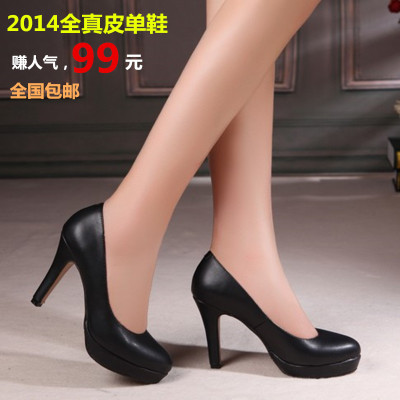 2015 spring crude heels new leather shoes waterproof women's shoes European leather occupational shoe women