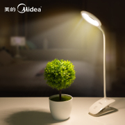 The United States rechargeable led small desk lamp eye desk bedroom bed creative student dormitory clip clip type