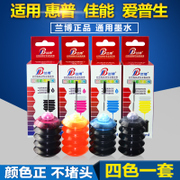 Apply printer ink Canon HP816 901702818802 ink HP refill ink