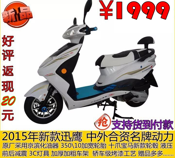 Fast Eagle 125 motorcycle scooter style bicycle pedal motorcycle electric motorcycle electric car