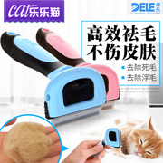 The cat cat hair comb hair comb hair floating hair cleaner pet comb comb comb brush the dog cat cat cat activities