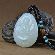 Is about to end a sale and jade pendant with seed material hung suet-Yin Buddha pendant yushiyu pendant