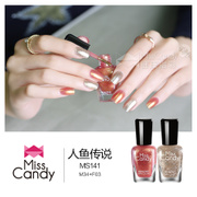 Miss Candy health refers to the color can be stripped of nail polish tear free long lasting spring nail set 7ML*2 bottles