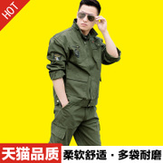 Camouflage suit men's winter uniforms female special forces field training for military fans outdoor cotton overalls