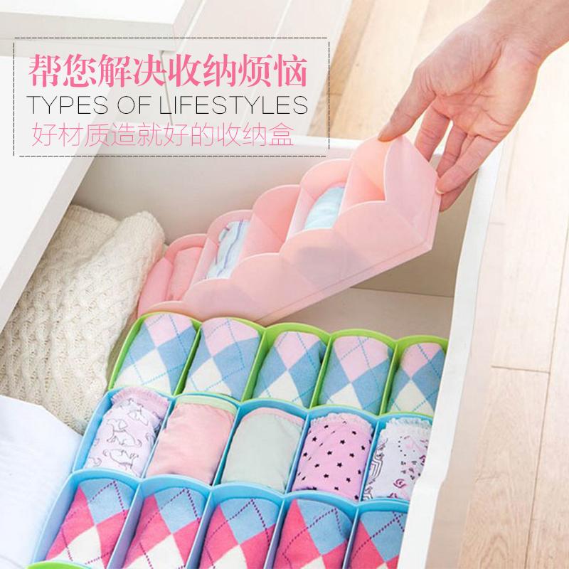 糖果色五格内衣收纳盒塑料分类桌面储物盒抽屉内裤盒袜子整理盒