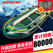 Healthy travel dinghy inflatable boat Kayak Canoe thickened fishing boat 4 lifeboat hovercraft + Gift