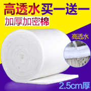 YEE aquarium white cotton high density sponge filter material thickened, encrypted, high water tank, filter cotton