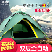 Divino tent, outdoor 3-4, automatic home camping, camping tours, outdoor tents, indoor