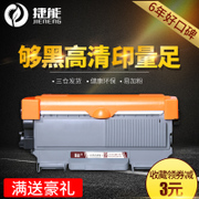 Application of TN2225 7057 DR2250 cartridges MFC7360 brothers cartridge 7470 7060D printer