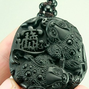 A dollar auction chalcedony authentic obsidian Blockbuster pendant Spittor hang kaiyun promotion student