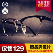 Art meter retro frame, male tide personality, large face, super light frame frame, round frame with short glasses, finished products