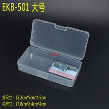 Fall resistance transparent plastic box metal parts box stationery storage box jewelry box mobile phone accessories repair tool box