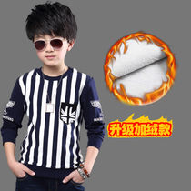 Kids boys long-sleeve t-shirt autumn winter 2016 new 5 children 6 children in cotton and wool base shirt 12-15