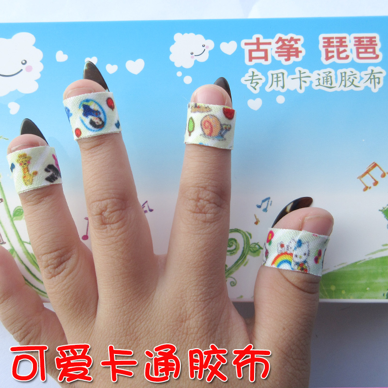 High adhesion Cartoon breathable guzheng tape allergy pipa nail color specially for children