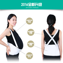 pregnant stomach lift strap gong tuo air spring and summer special fetus for prenatal fetus lace - Prenatal Nurse