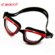 Force cool swimming goggles men / women swimming goggles big glasses waterproof diving equipment