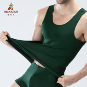 The scarecrow men's Vest seamless underwear sports fitness hurdle elastic repair base summer modal male vest
