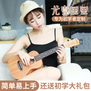 21 inch 23 inch vborn ukulele beginners 26 inch adult ukulele guitar student small children musical instruments
