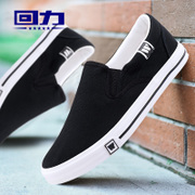 Return air max shoes canvas shoes male male flat cloth male pedal lazy summer low help recreational shoe