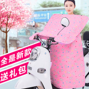 Electric vehicle, sun shield, wind shield, summer battery car, sunshade, wind proof electric motorcycle, summer split wind shield