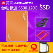 Teclast/ SD120GB S500 120G notebook Taipower desktop SSD SSD 128G