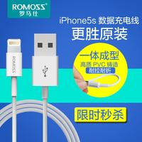 罗马仕iPhone5数据线 iPhone5s iPhone6 Plus iPad4数据线充电线