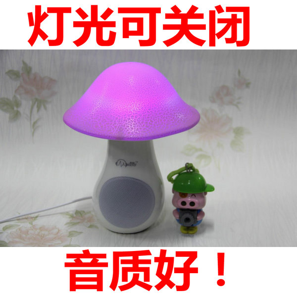 Big mushroom king cartoon, luminous sound, USB notebook, desktop computer, small speaker, portable subwoofer