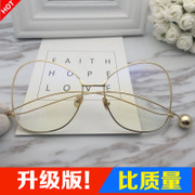 Wu Yifan with the metal sphere radiation of flat mirror female Han Guochao box net frame male golden eye
