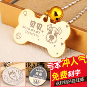 Pet cat dog tags tag custom laser identity card listing bell Necklace dog collar custom tags
