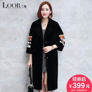 Haining LAN Ao long cashmere coat 2017 female winter new slim wool fur coat embroidered