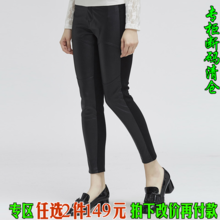 A winter spring tea counter genuine nine pants slim women's casual pants PU Leather Leggings