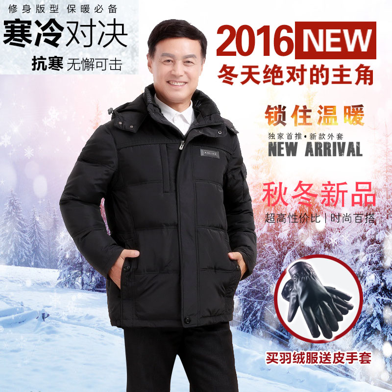 Authentic ice fly bosideng down jacket middle-aged and old man with thick winter coat the season loose middle-aged father