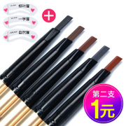 Genuine eyebrow pencil waterproof anti sweat not dizzydo lasting decolorization synophrys beginners thrush eyebrow brush eyebrow with non