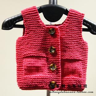 纯手工编织儿童毛衣外套 儿童开衫针织衫马甲 小童婴儿毛衣 包邮