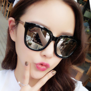 2017, the new Korean sunglasses, women 2016 polarized, round faces, sunglasses, tide, star, sunglasses, net, red same paragraph
