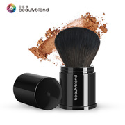 Shell powder brush brush retractable table to brush portable powder brush makeup brush tool