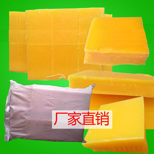 Electronic wholesale industrial high temperature and high frequency industrial wax solid wax blocks filled with wax seal environmentally friendly electronic yellow wax