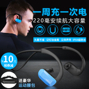 KSCAT NICE18b Bluetooth wireless headset Sport Running ear headset earplugs long standby
