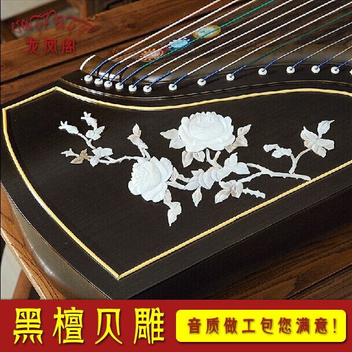 Yang Zheng Yun Sihai genuine ebony carving portable professional grading test instrument package post played a beginner