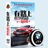 genuine car dvd disc 2017 popular songs HD video MV disc car music non-CD records