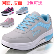 Shake shoes 2017 new autumn and winter leather breathable women's shoes single-platform sports shoes women casual running shoes
