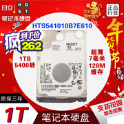 La hgst. / Hitachi HTS541010B7E610 de disque dur portable terabyte / 5400 RPM ultra - mince de 128 7 mm