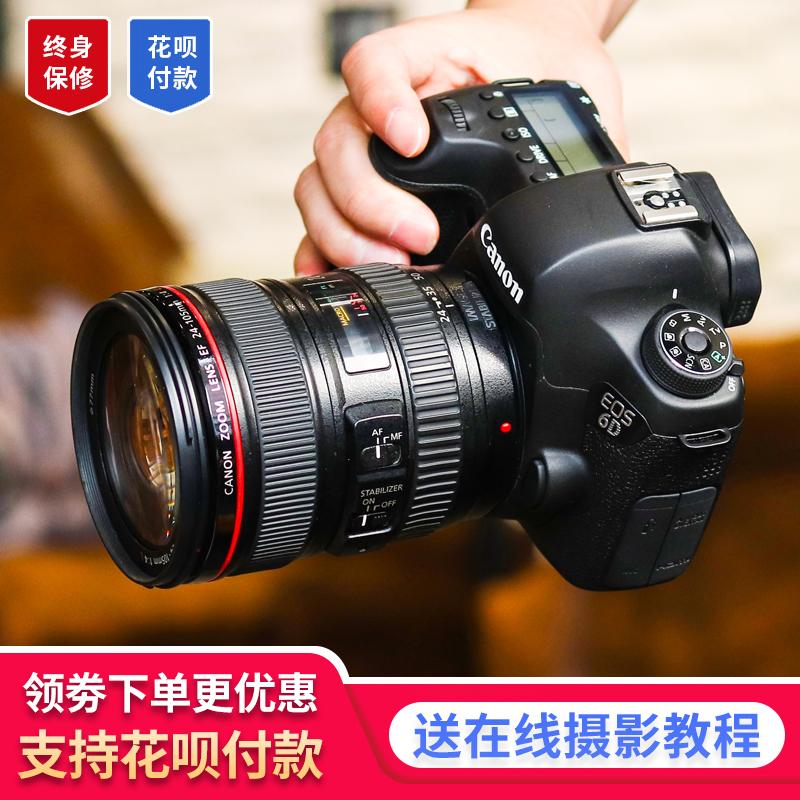 Купить Зеркальные фотоаппараты в Китае, в интернет магазине таобао на русском языке