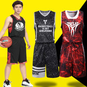 Men and women basketball suit Shirt Jersey breathable vest summer students training group purchase custom DIY printing
