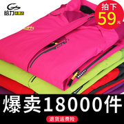 Waterproof breathable outdoor jackets for men and women in the spring and autumn seasons a thin layer waterproof mountaineering Jacket Size