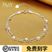 Sterling Silver 12 constellation stars bracelet female Korean couple simple personality birthday jewelry Sen Valentine's Day gift